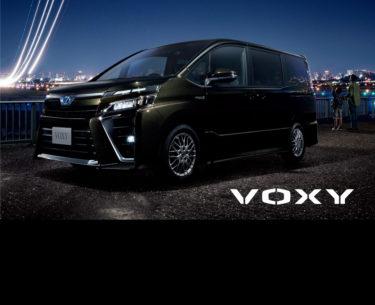 新型ヴォクシーのフルモデルチェンジの最新情報「パワートレイン・先進装備・発売日」現行モデルとの比較!